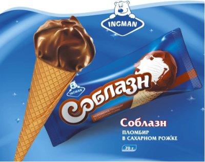 Морож пломбир с аром ванил, покрыт какаосод глазурью, в вафельном сахарном рожке